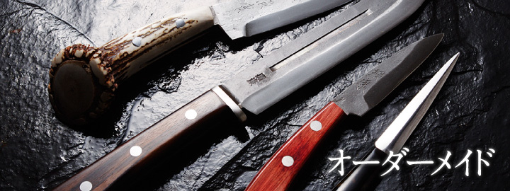 Japanese Custom made Knives