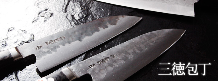 Japanese Santoku Knife (All-purpose utility Knife)
